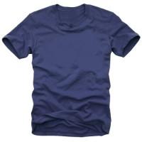 Coole-Fun-T-Shirts  TМъжка тениска без надписи-Shirt