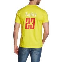 Мъжка тениска с надпис Япония 23